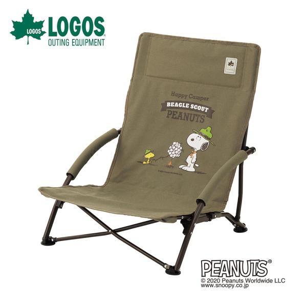 LOGOS ロゴス アウトドア チェア SNOOPY あぐらチェア 86001086 ローポジション スヌーピー 収納バッグ付き 耐荷重120kg  焚火 バーベキュー BBQ 釣り キャンプ
