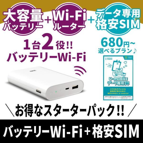 バッテリー内蔵 モバイルルーター ZMI MF855 スターターパック 7800mAh 大容量 バッテリー 搭載 一体型 データ通信専用SIM  WiFi 日本正規品 送料無料 あすつく|bespo