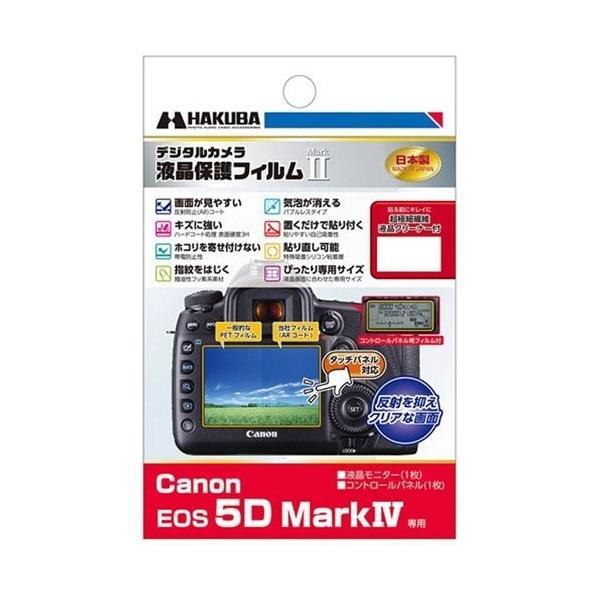 ハクバ DGF2-CAE5DM4 液晶保護フィルム MarkII(キヤノン EOS 5D Mark IV専用)