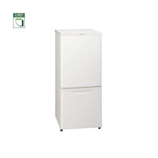 パナソニックNR-B14DW-W(マットバニラホワイト)2ドア冷蔵庫右開き138L