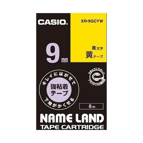カシオ XR-9GCYW ネームランド用強粘着テープ(黄/黒文字/9mm幅)