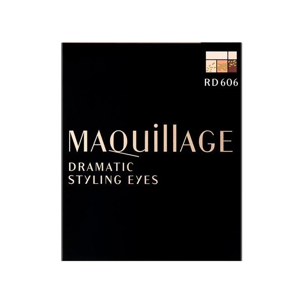 資生堂(SHISEIDO) マキアージュ (MAQuillAGE) ドラマティックスタイリングアイズ RD606 ラズベリーモカ (4g)