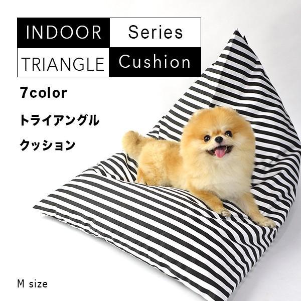 INDOOR 三角クッション / M ミディアムサイズ  / 7Color / 犬 ベッド クッション マイクロファイバー 洗える カバー おしゃれ|best-friends
