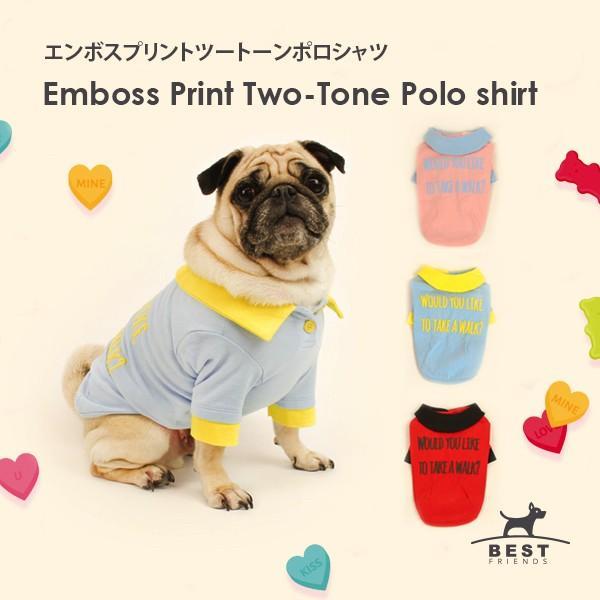 エンボスプリント ツートン ポロシャツ     S,SM,M,L,XL,XXL 犬 服 犬の服 ドッグウェア ポロ ポロT ポロシャツ Tシャツ 綿100%|best-friends
