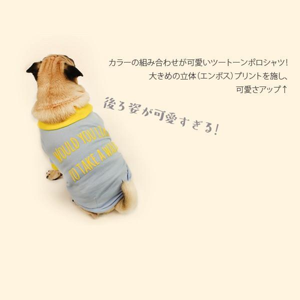 エンボスプリント ツートン ポロシャツ     S,SM,M,L,XL,XXL 犬 服 犬の服 ドッグウェア ポロ ポロT ポロシャツ Tシャツ 綿100%|best-friends|03