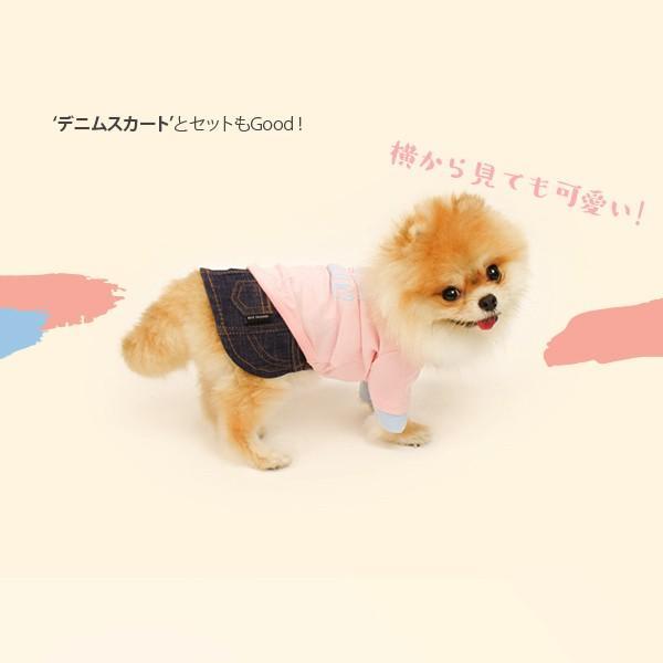 エンボスプリント ツートン ポロシャツ     S,SM,M,L,XL,XXL 犬 服 犬の服 ドッグウェア ポロ ポロT ポロシャツ Tシャツ 綿100%|best-friends|10
