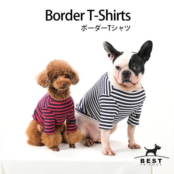 BF ボーダーTS   犬 服 犬の服 ドッグウェア Tシャツ ボーダー コットン 綿 生地 伸縮 伸びる シンプル|best-friends