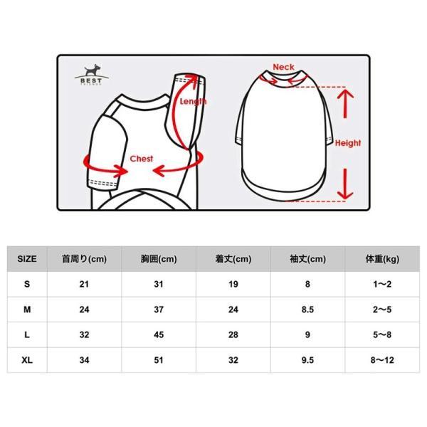 BF ボーダーTS   犬 服 犬の服 ドッグウェア Tシャツ ボーダー コットン 綿 生地 伸縮 伸びる シンプル|best-friends|18