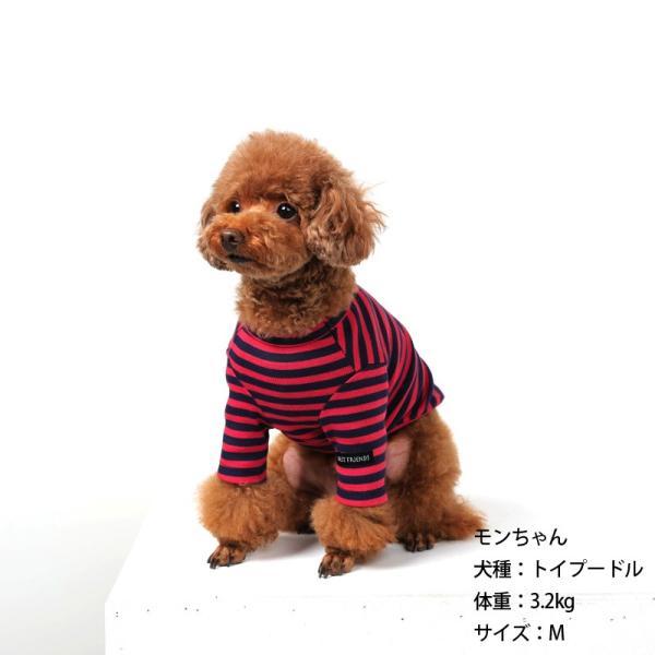 BF ボーダーTS   犬 服 犬の服 ドッグウェア Tシャツ ボーダー コットン 綿 生地 伸縮 伸びる シンプル|best-friends|04