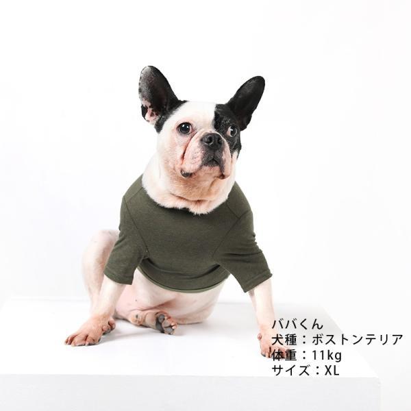 BF コットンカーキTS       犬 服 犬の服 ドッグウェア Tシャツ シンプル ライン  薄手 コットン 綿 生地 伸縮 伸びる 無地|best-friends|05