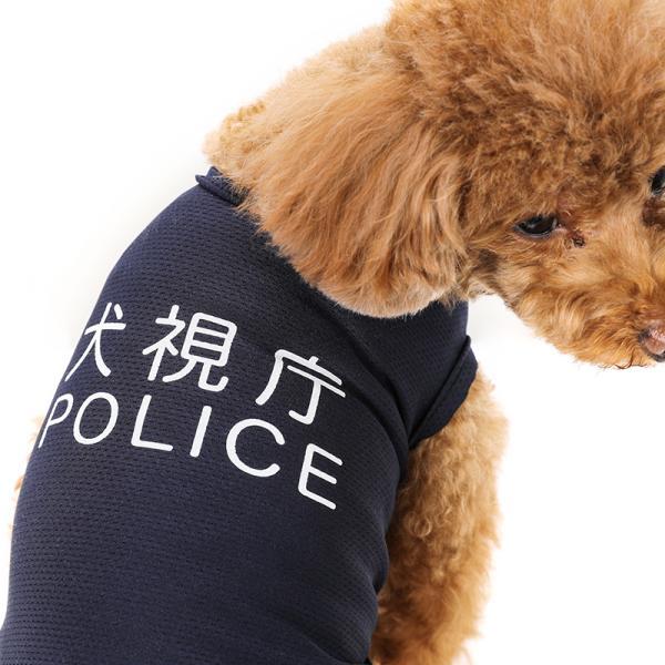 犬服 夏用 涼しい POLICE クールメッシュタンク / 犬の服 ドッグウェア 夏 タンクトップ ノースリーブ POLICE ポリス 警察 クール メッシュ 洋服|best-friends|05