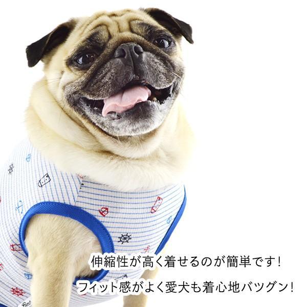 犬 服 夏用 涼しい マリンボーダータンク / 犬の服 ドッグウェア 犬服 小型犬 中型犬 夏 タンクトップ ノースリーブ 袖なし 洋服|best-friends|03