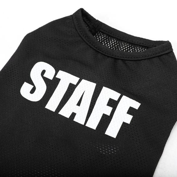 STAFF クールメッシュタンク   犬服 犬の服 ドッグウェア夏 タンクトップ ノースリーブ スタッフ  クール メッシュ|best-friends|12