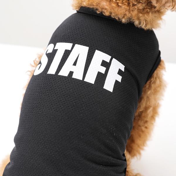 STAFF クールメッシュタンク   犬服 犬の服 ドッグウェア夏 タンクトップ ノースリーブ スタッフ  クール メッシュ|best-friends|09