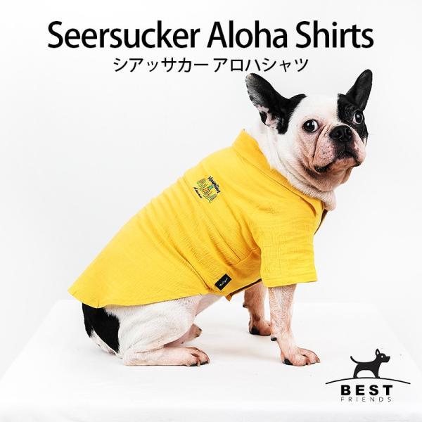 シアサッカー アロハシャツ      犬 服 夏 クール 犬の服 ドッグウェア シャツ おしゃれ スナップボタン|best-friends
