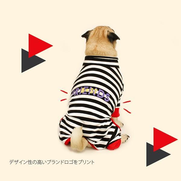 ロゴプリントボーダーロンパース   S,SM,M,L,XL,XXL 犬 服 犬の服 ドッグウェア 秋 冬 ボーダー カバーオール つなぎ 綿100% 伸縮性抜群|best-friends|09