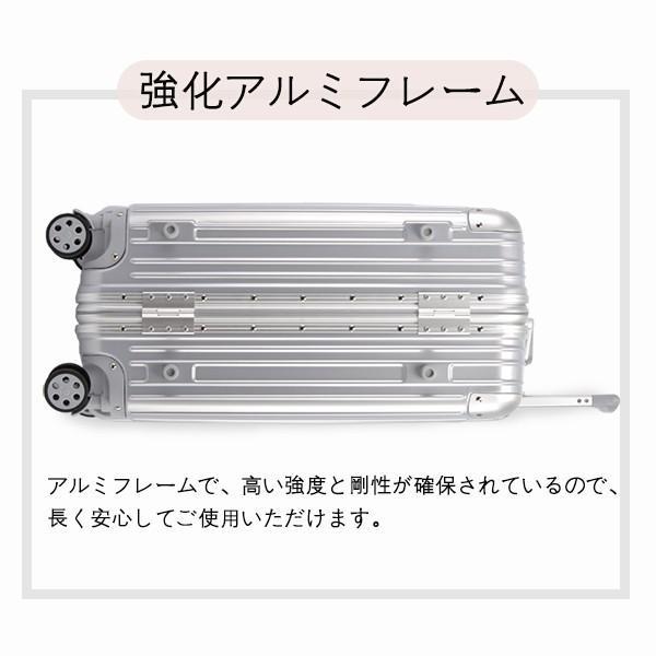 4966b44b90 ... スーツケース キャリーバッグ 小型 1-3日 Sサイズ 軽量 アルミ フレーム 頑丈 かわいい ...