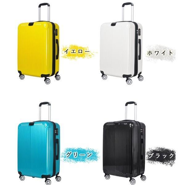 スーツケース  Sサイズ  小型 軽量機内持ち込み  拡張機能  TSAロック 丈夫 1-3日 かわいい 旅行|best-share|02