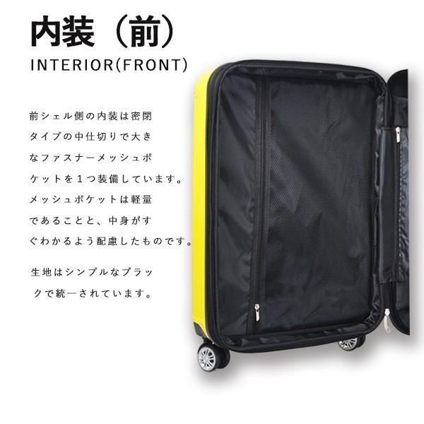 スーツケース  Sサイズ  小型 軽量機内持ち込み  拡張機能  TSAロック 丈夫 1-3日 かわいい 旅行|best-share|11