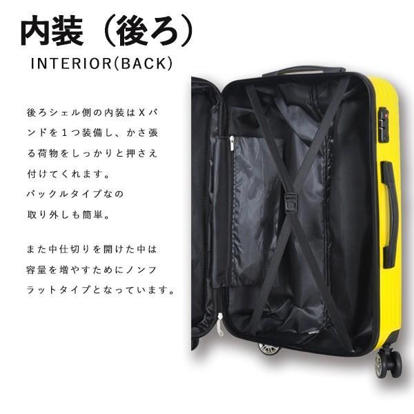 スーツケース  Sサイズ  小型 軽量機内持ち込み  拡張機能  TSAロック 丈夫 1-3日 かわいい 旅行|best-share|12