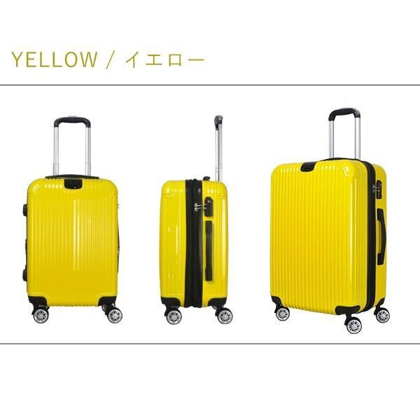 スーツケース  Sサイズ  小型 軽量機内持ち込み  拡張機能  TSAロック 丈夫 1-3日 かわいい 旅行|best-share|14