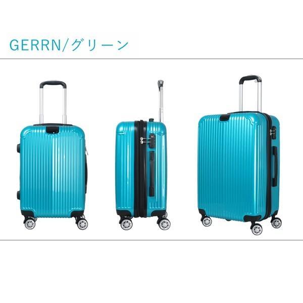スーツケース  Sサイズ  小型 軽量機内持ち込み  拡張機能  TSAロック 丈夫 1-3日 かわいい 旅行|best-share|15