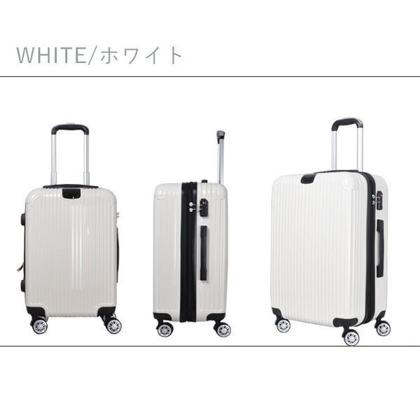 スーツケース  Sサイズ  小型 軽量機内持ち込み  拡張機能  TSAロック 丈夫 1-3日 かわいい 旅行|best-share|16