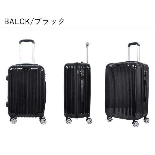 スーツケース  Sサイズ  小型 軽量機内持ち込み  拡張機能  TSAロック 丈夫 1-3日 かわいい 旅行|best-share|17