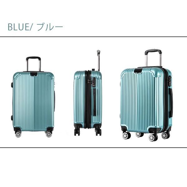 スーツケース  Sサイズ  小型 軽量機内持ち込み  拡張機能  TSAロック 丈夫 1-3日 かわいい 旅行|best-share|18
