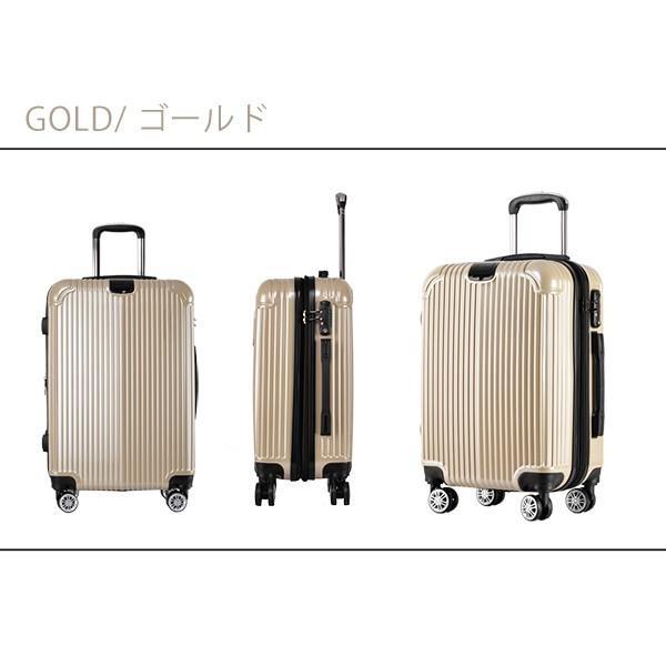 スーツケース  Sサイズ  小型 軽量機内持ち込み  拡張機能  TSAロック 丈夫 1-3日 かわいい 旅行|best-share|19