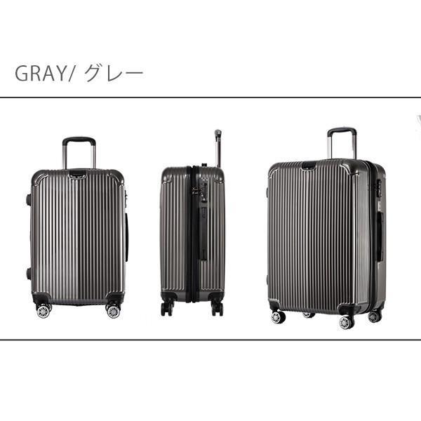スーツケース  Sサイズ  小型 軽量機内持ち込み  拡張機能  TSAロック 丈夫 1-3日 かわいい 旅行|best-share|20