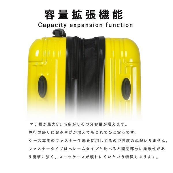 スーツケース  Sサイズ  小型 軽量機内持ち込み  拡張機能  TSAロック 丈夫 1-3日 かわいい 旅行|best-share|03