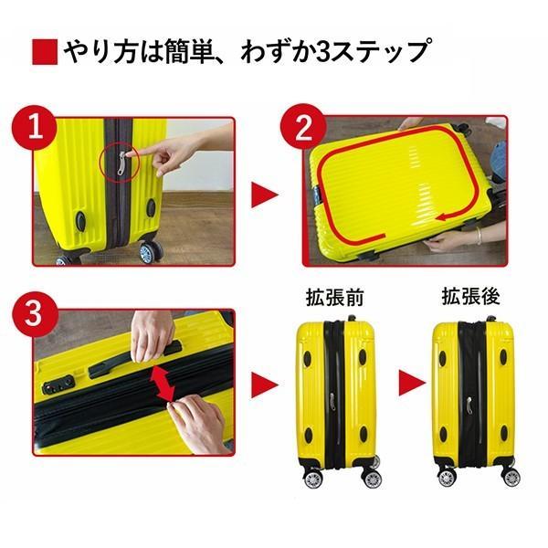 スーツケース  Sサイズ  小型 軽量機内持ち込み  拡張機能  TSAロック 丈夫 1-3日 かわいい 旅行|best-share|04