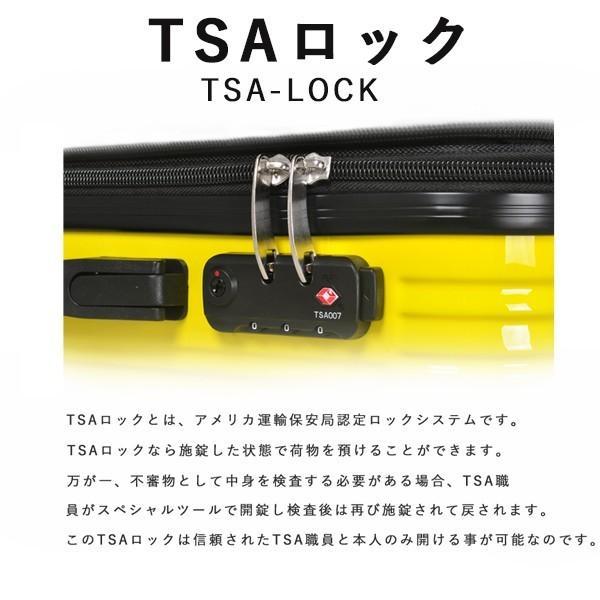 スーツケース  Sサイズ  小型 軽量機内持ち込み  拡張機能  TSAロック 丈夫 1-3日 かわいい 旅行|best-share|05
