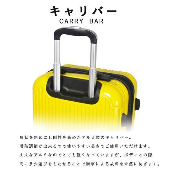 スーツケース  Sサイズ  小型 軽量機内持ち込み  拡張機能  TSAロック 丈夫 1-3日 かわいい 旅行|best-share|07