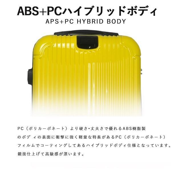 スーツケース  Sサイズ  小型 軽量機内持ち込み  拡張機能  TSAロック 丈夫 1-3日 かわいい 旅行|best-share|10