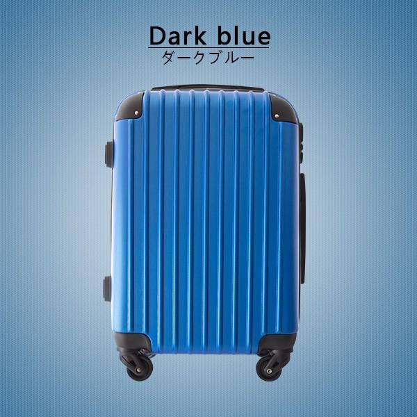 スーツケース キャリーケース キャリーバッグ  機内持ち込み  s サイズ  超軽量 1日〜3日用 バッグ 旅行カバン|best-share|13