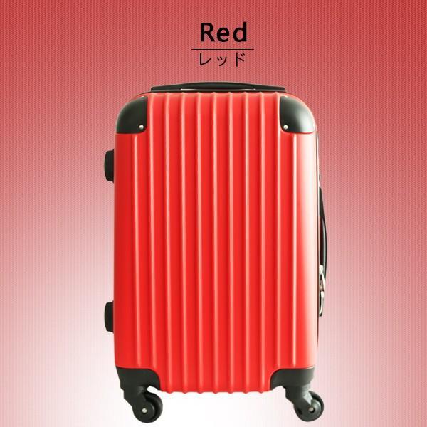 スーツケース キャリーケース キャリーバッグ  機内持ち込み  s サイズ  超軽量 1日〜3日用 バッグ 旅行カバン|best-share|17
