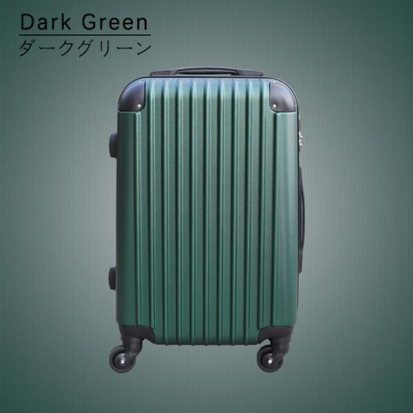 スーツケース キャリーケース キャリーバッグ  機内持ち込み  s サイズ  超軽量 1日〜3日用 バッグ 旅行カバン|best-share|18