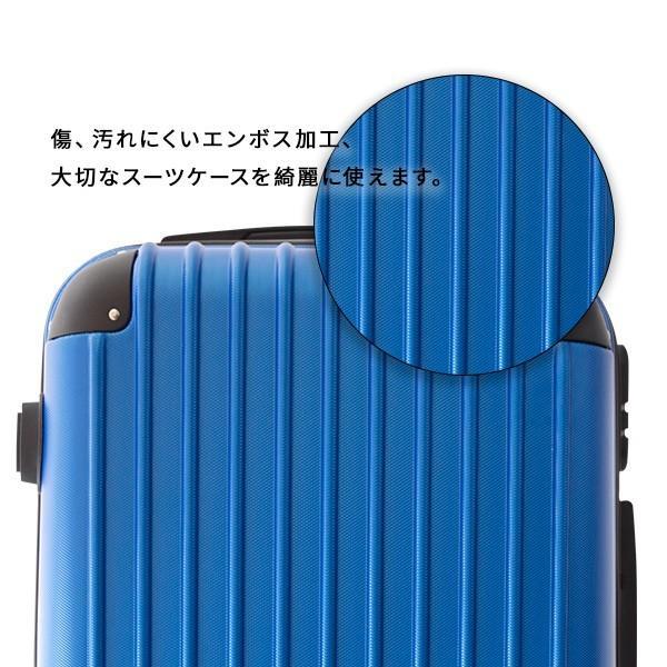 スーツケース キャリーケース キャリーバッグ  機内持ち込み  s サイズ  超軽量 1日〜3日用 バッグ 旅行カバン|best-share|04