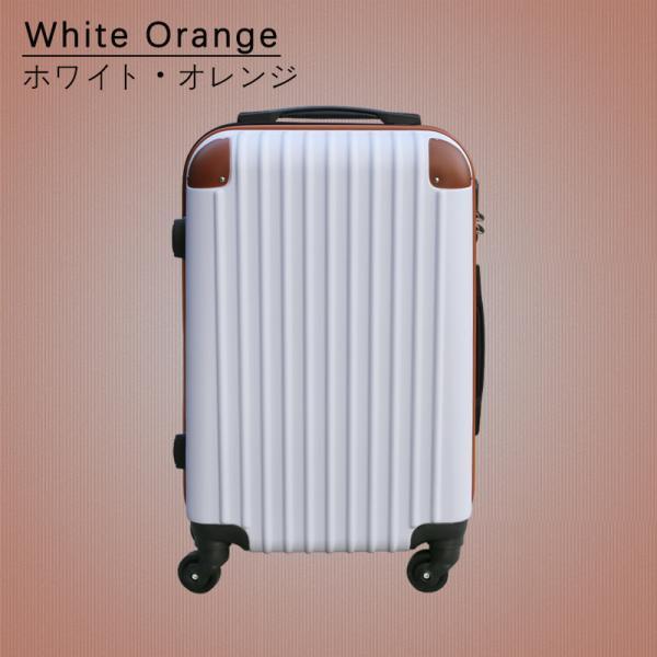 スーツケース キャリーケース キャリーバッグ  機内持ち込み  s サイズ  超軽量 1日〜3日用 バッグ 旅行カバン|best-share|07