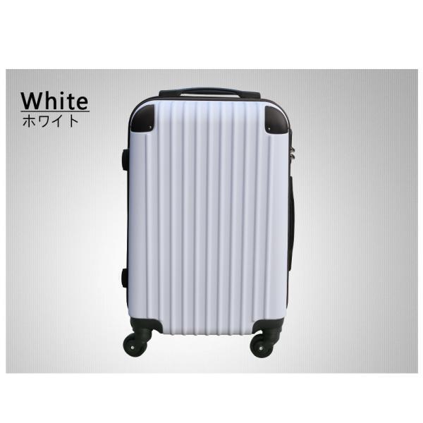スーツケース キャリーケース キャリーバッグ  機内持ち込み  s サイズ  超軽量 1日〜3日用 バッグ 旅行カバン|best-share|08