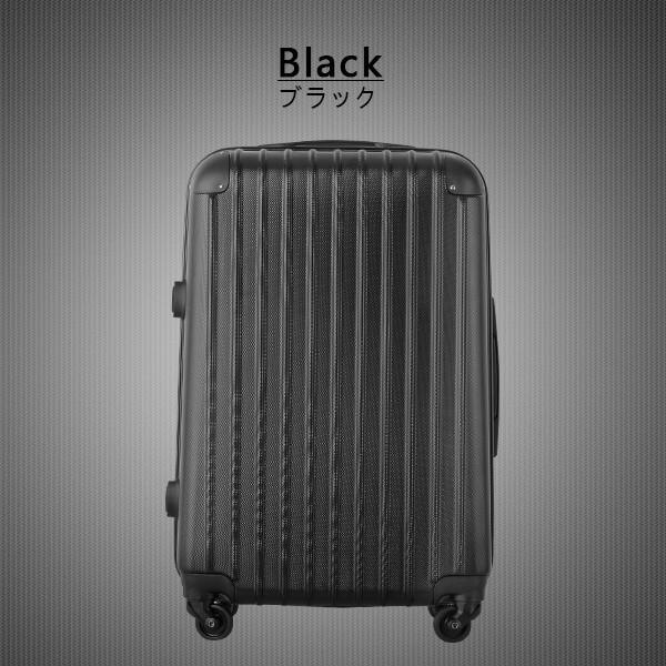 スーツケース キャリーケース キャリーバッグ  機内持ち込み  s サイズ  超軽量 1日〜3日用 バッグ 旅行カバン|best-share|09