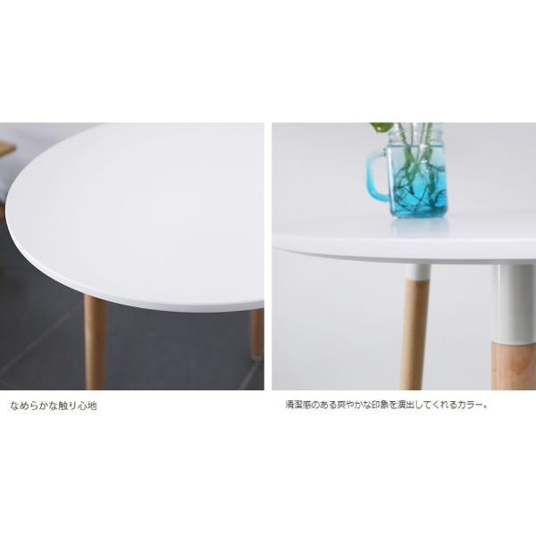 ダイニングテーブルセット 2人用 3点 おしゃれ カフェ 北欧 円形 ダイニングセット 二人用 リビング 食卓|best-share|14