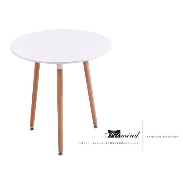 ダイニングテーブルセット 2人用 3点 おしゃれ カフェ 北欧 円形 ダイニングセット 二人用 リビング 食卓|best-share|15