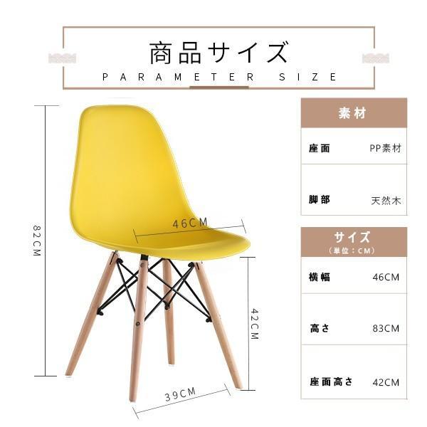 ダイニングテーブルセット 2人用 3点 おしゃれ カフェ 北欧 円形 ダイニングセット 二人用 リビング 食卓|best-share|07