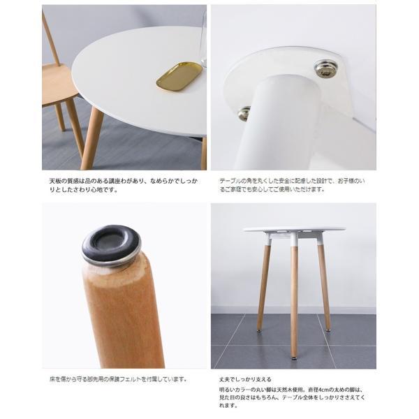 ダイニングテーブルセット 2人用 3点 おしゃれ カフェ 北欧 円形 ダイニングセット 二人用 リビング 食卓|best-share|08
