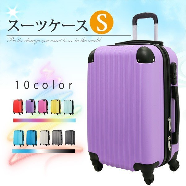 スーツケースキャリーバッグキャリーケース機内持ち込みsサイズ小型超軽量1日〜3日用ビジネスバッグカバンかわいい海外旅行