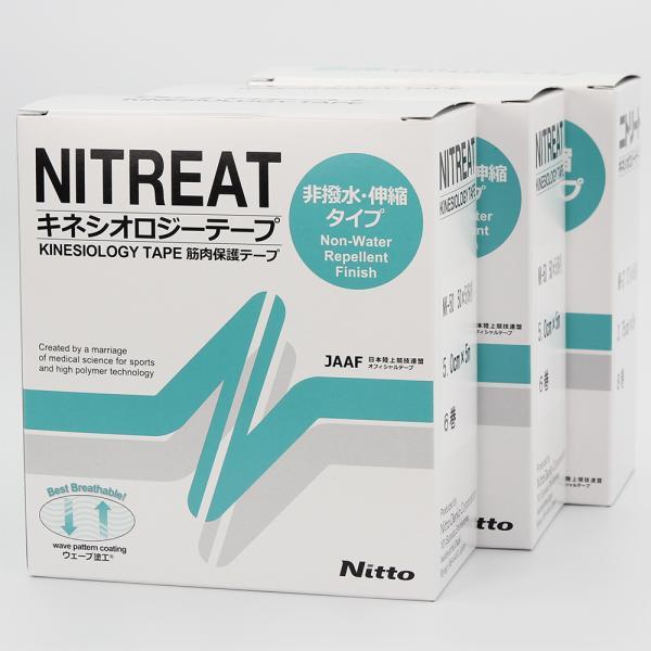 キネシオテープ ニトリート テーピング 非撥水タイプ NK37 NK50 NK75 NK50L 3箱セット