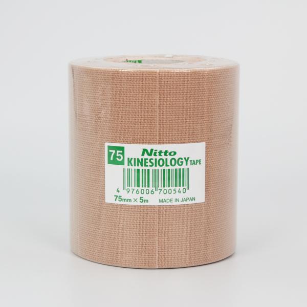 キネシオテープ ニトリート テーピング 汎用タイプ NK75 75mm幅×5m 1巻